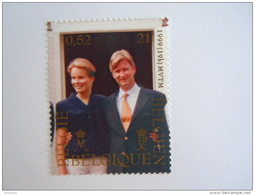België Belgique 1999 Huwelijk Marriage Philippe Filip & Mathilde Cob 2857 MNH ** - Bélgica