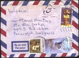 Mailed Cover (letter) With Stamps Fauna Butterfly 2007,  Art, History   From Egypt To Bulgaria - Egypt