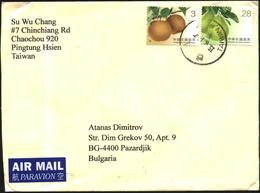 Mailed Cover With Stamps Flora Fruits 2017  From Taiwan To Bulgaria - 1945-... Republic Of China
