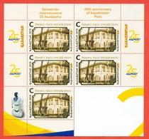 Kazakhstan 2018.Post And Telegraph Office In The City Of Verny (modern Almaty) 25 Years Of Mail In Kazakhstan.Full Sh. - Kazakhstan