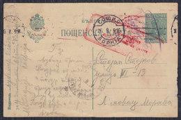 WWI Bulgaria Occupation Of Serbia 1916 Censored Postal Stationery Sent To Leskovac - War