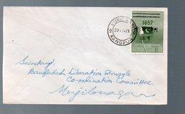 Rare Local Use KURIGRAM 29.7.1971 Overprinted Flag Stamp To MUJIBNAGAR (64) - Bangladesch
