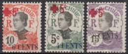 Du N° 69 Au N° 71 - X X - ( C 1229 ) - Indochina (1889-1945)