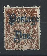 1892 CHINA SHANGHAI-2c OPT In Black POSTAGE DUE MINT H CHAN LSD7 - Chine