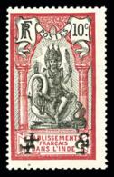 INDE N°45, 5+ Sur 10c (II-C): SURCHARGE DOUBLEE Et RENVERSEE (gomme Coloniale), SUPERBE (certificat)  Qualité: ** - India (1892-1954)