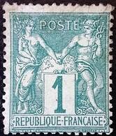 FRANCE 1876 Y&T N°61 Sage 1c Vert. Neuf MNH - 1876-1878 Sage (Type I)