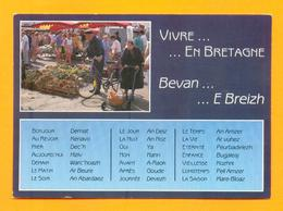 CPM FRANCE 29  ~  BRETAGNE  ~  4759  Vivre En Bretagne - Bevan E Breizh  ( Jack 70/80 )  Animée - France
