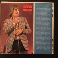 Magazine Russe Sonore Krugozor Кругозор Flexi-disc CCCP USSR Serge Lama 9.1976 - Objets Dérivés