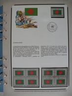 New-York - Siège De L'ONU - Bangladesch - 26.9.1980 - FDC 1er Jour - New York – UN Headquarters
