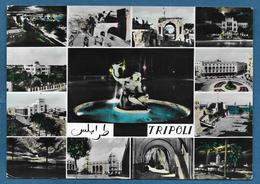 LIBIA LIBYA TRIPOLI 1959 - Libia