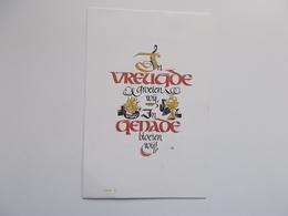 Devotieprent : Plechtige Kommunie & Vormsel Van Marc DELVAUX  Antwerpen 28 Mei 1961 - Communion