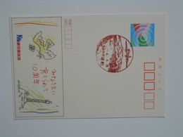 Postal Stationery, Airplane, Lighthouse - Airplanes