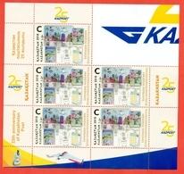 Kazakhstan 2018.Bicycle. Drawings Of Children. Full Sheet. - Kazakhstan