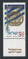 PZ.- Israël. The Karaite Jews**. 21 Mei 2001. Mi 1622. 5.60 NIS. - Ongebruikt (met Tabs)