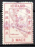 ASIE - (CHINE - ICHANG - (YCHANG)) - 1894 - N° 8 - 3 M. Rouge - Oblitérés
