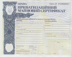Ukraine 1050000 Karbovantsiv 1995 Pick 101 W/o Text UNC - Ukraine