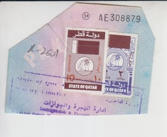 Qatar Stamps    (Red-2601) - Qatar