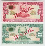 Ukraine Set 2 Pieces 50,100 Hryven 1992 Pick 107A,107B Specimen UNC - Ukraine