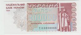 Ukraine 200000 Kupon 1994 Pick 98b UNC - Oekraïne
