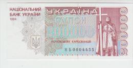 Ukraine 200000 Kupon 1994 Pick 98b UNC Series HБ - Ukraine