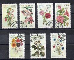"""OMAN - 1972 - Lotto 7 Francobolli Tematica """"FIORI """" - Usati - (FDC12761) - Oman"""