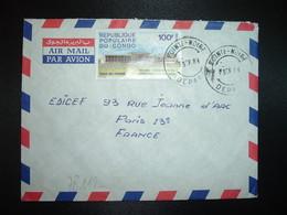LETTRE Pour La FRANCE TP PALAIS DES CONGRES 100f OBL.3-9 84 PONTE-NOIRE DEPART - Oblitérés