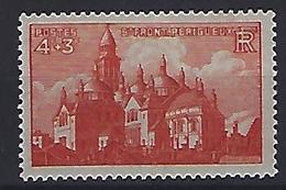 France 1947  Cathédrales Et Basiliques  (**) Yvert 774 - France