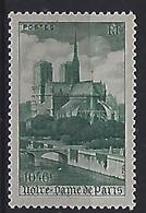 France 1947  Cathédrales Et Basiliques  (**) Yvert 776 - France