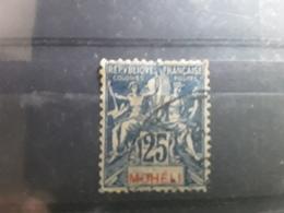 MOHELI 1906, Type Groupe,  Yvert No 7, 25 C Bleu Obl TB - Usados