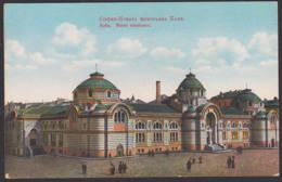 Sofia Novata Bains Mineraux, Mineralna Bahn,  Hauptbahnhof Color-Ak - Bulgarie