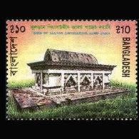 BANGLADESH 1993 - Scott# 434 Sultan Tomb Set Of 1 MNH - Bangladesh
