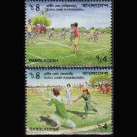 BANGLADESH 2002 - Scott# 663-4 Rural Games Set Of 2 MNH - Bangladesh