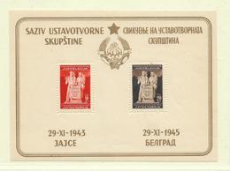 YOUGOSLAVIE  ( EU - 278 )  1945 N° YVERT ET TELLIER  N° 2  N** - Blocs-feuillets