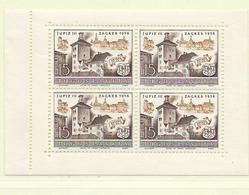 YOUGOSLAVIE  ( EU - 284 )  1956  N° YVERT ET TELLIER  N° 5  N** - Blocs-feuillets