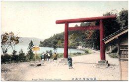 Large Toril Hakone, CONGEN - Japan