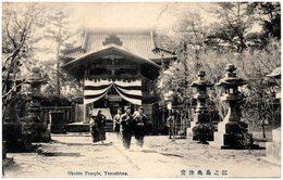 Okutsu Temple Yenoshima - Japón