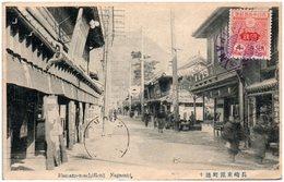 Hamano-machi, NAGASAKI - Japan