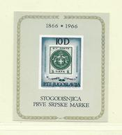 YOUGOSLAVIE  ( EU - 290 )  1966  N° YVERT ET TELLIER  N° 11  N** - Blocs-feuillets