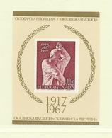 YOUGOSLAVIE  ( EU - 291 )  1967  N° YVERT ET TELLIER  N° 12  N** - Blocs-feuillets