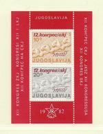 YOUGOSLAVIE  ( EU - 298 )  1982  N° YVERT ET TELLIER  N° 20  N** - Blocs-feuillets