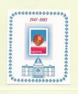 YOUGOSLAVIE  ( EU - 302 )  1985  N° YVERT ET TELLIER  N° 26  N** - Blocs-feuillets