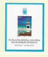 YOUGOSLAVIE  ( EU - 305 )  1987  N° YVERT ET TELLIER  N° 29   N** - Blocs-feuillets
