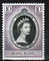 Hong Kong A Stamp To Celebrate The Coronation Of Queen Elizabeth. - Hong Kong (...-1997)