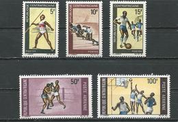 CENTRAFRIQUE  Scott 113-115, C71-C72 Yvert 115-117, PA74-PA75 ** (5) Cote 4,50 $ 1969 - Centrafricaine (République)