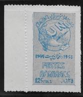 Afghanistan N°381 - Neuf ** Sans Charnière - TB - Afghanistan