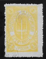 Crète Bureau Russe - Rethymo N°19 - Oblitéré - TB - Crète