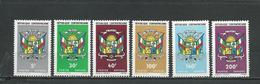 CENTRAFRIQUE  Scott O11-O16 Yvert Service 11-16 ** (6) Cote 8,90 $ 1971 - Centrafricaine (République)