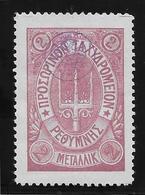 Crète Bureau Russe - Rethymo N°42 - Neuf * Avec Charnière - TB - Crète