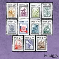 RUSSIA 1998 (1999) Mi.#764-774 3rd Definitive Issue SPECIAL PAPER | Set, 11v (MNH **) - 1992-.... Federazione