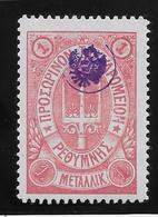 Crète Bureau Russe - Rethymo N°37 - Neuf * Avec Charnière - Gomme B/TB - Crete
